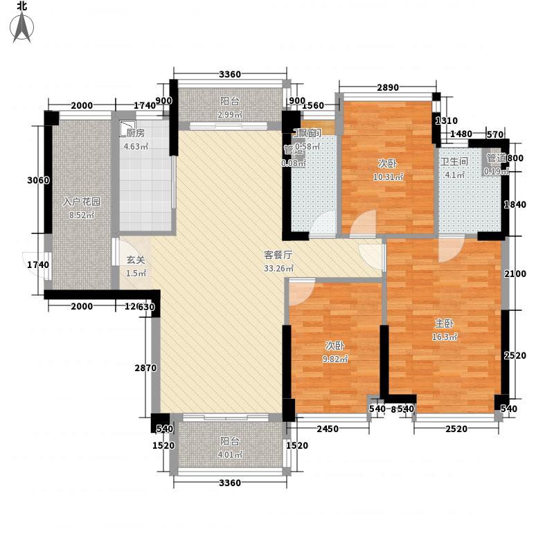 林隐天下124.00㎡28座四至二十七层01户型3室2厅2卫1厨
