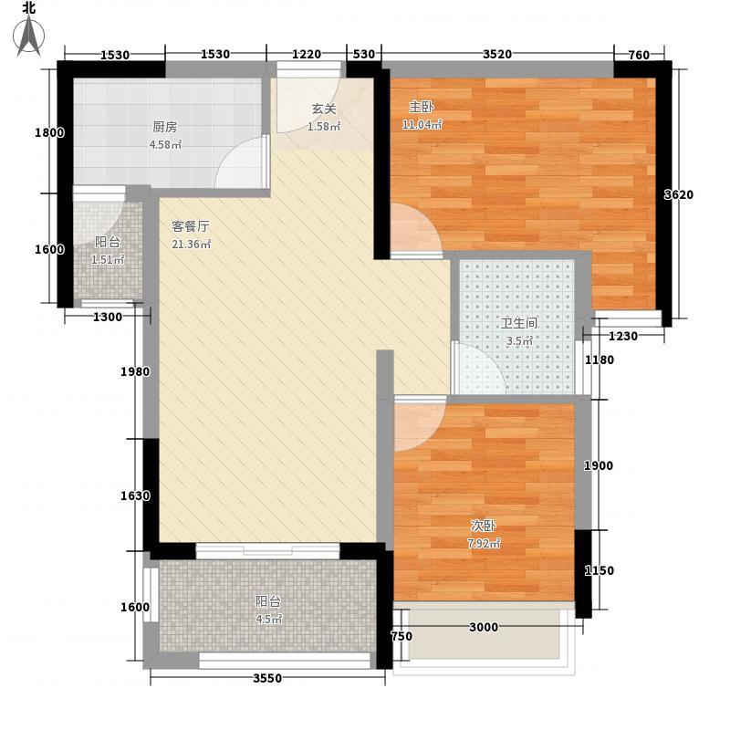 金水湾75.50㎡19栋C户型2室2厅1卫1厨