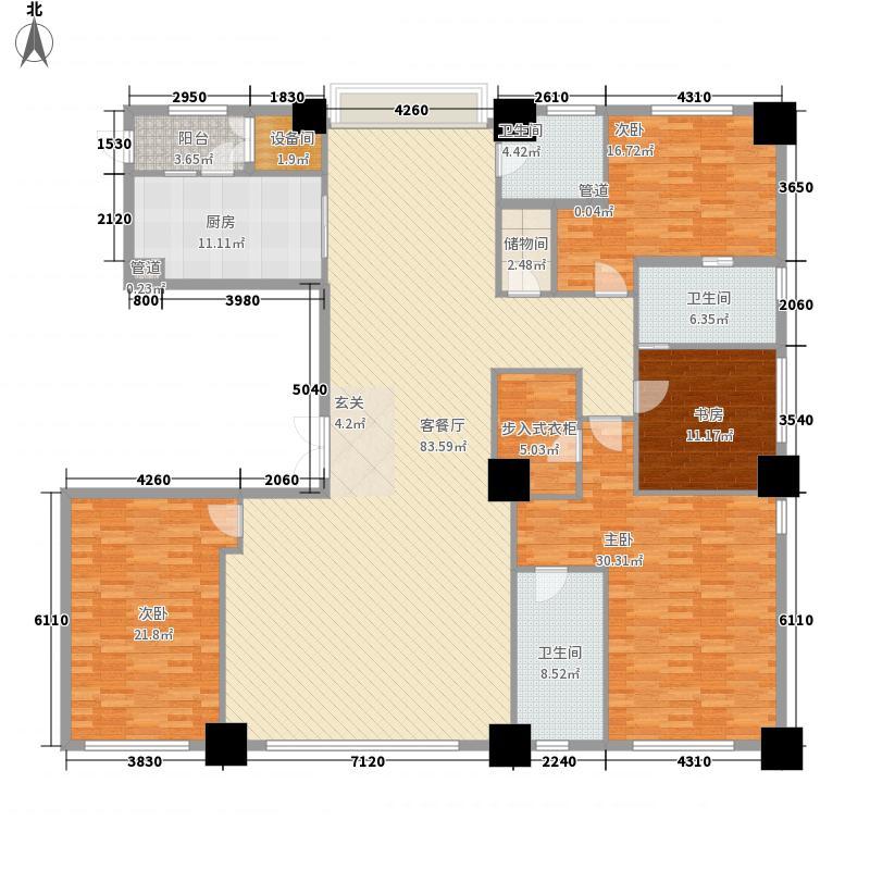 凯宾尊爵288.30㎡1号楼C户型4室2厅3卫1厨