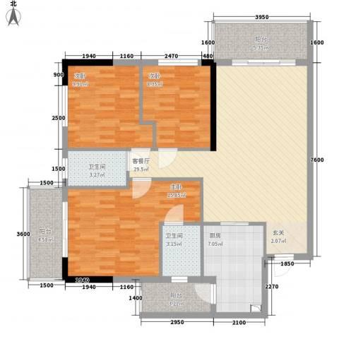 中央公馆3室1厅2卫1厨113.00㎡户型图