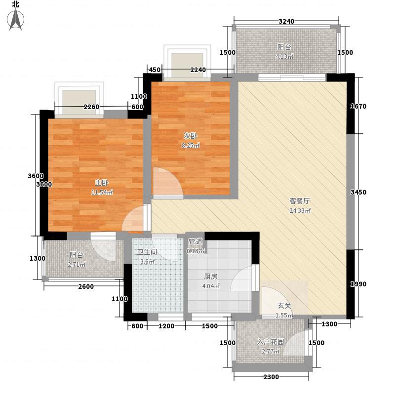 航空家属小区14户型2室2厅1卫1厨
