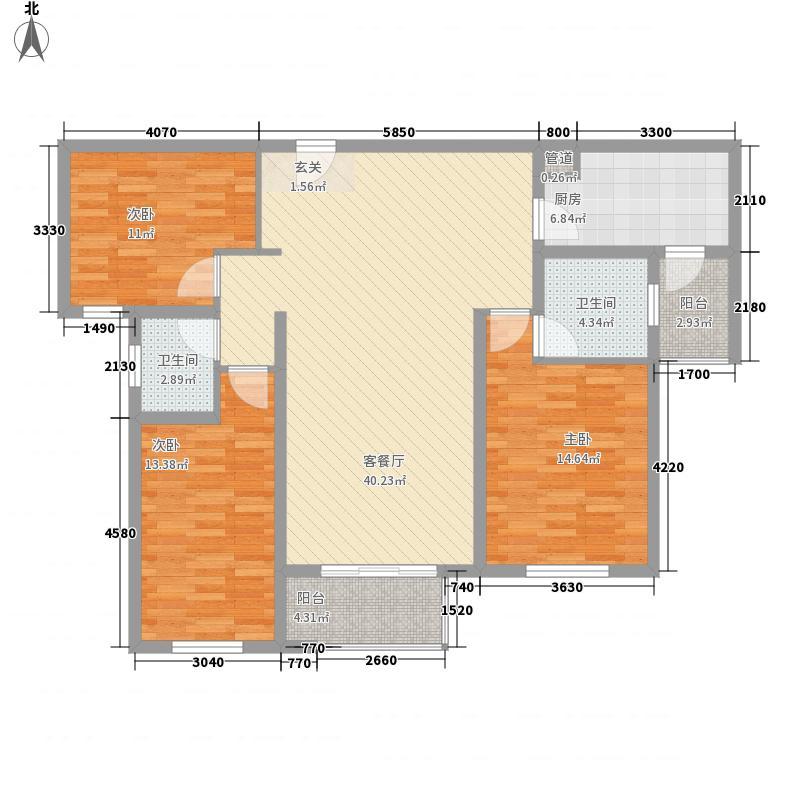 建业壹号城邦143.84㎡E3户型3室2厅2卫1厨