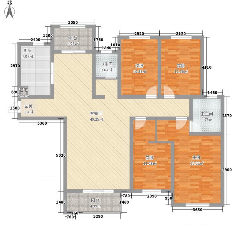 建业壹号城邦17.46㎡B3户型4室2厅2卫1厨