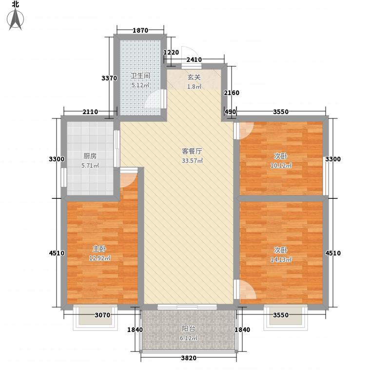 锦绣庄园125.00㎡E户型3室2厅1卫1厨