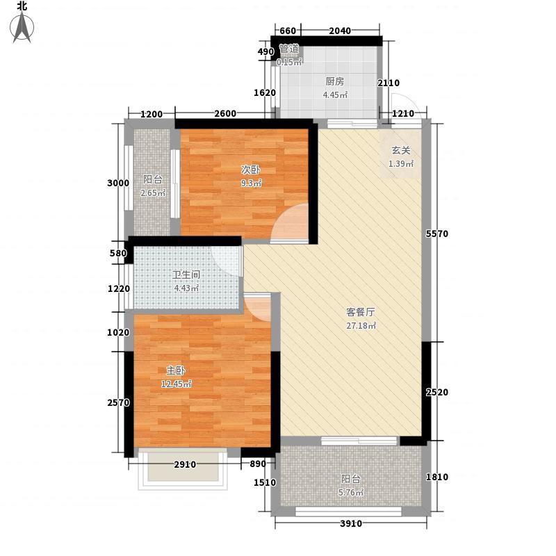 滨江明珠8.80㎡C2-4户型2室2厅1卫1厨