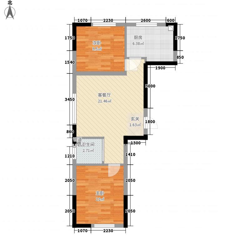后现代橙76.74㎡3号楼A户型2室1厅1卫1厨