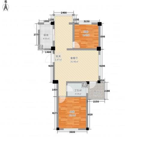 山水龙城2室1厅1卫1厨87.00㎡户型图
