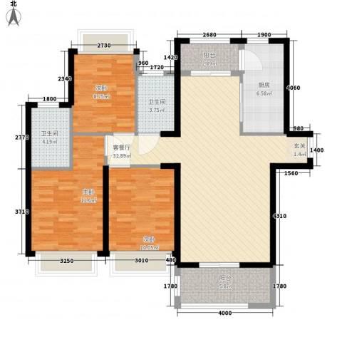 宁德万达广场3室1厅2卫1厨87.50㎡户型图