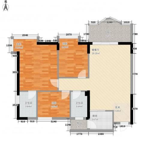 安泰大厦3室1厅2卫1厨83.09㎡户型图