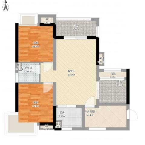中海万锦东苑2室1厅1卫1厨91.00㎡户型图