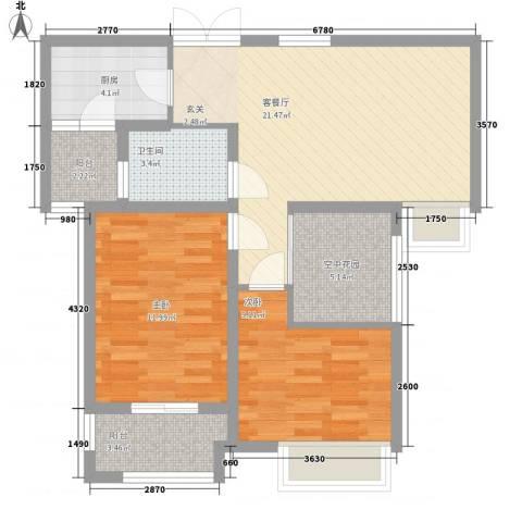 宜居・燕苑2室1厅1卫1厨60.88㎡户型图