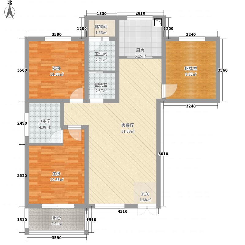 和园名居124.20㎡和园单-户型3室2厅1卫1厨