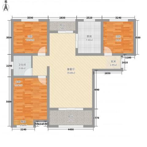 宜居・燕苑3室1厅1卫1厨133.00㎡户型图