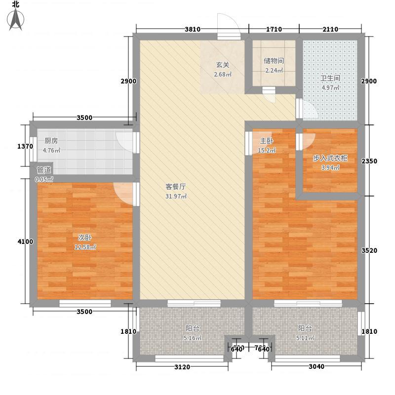 中央广场三角花园D2'户型2室2厅1卫1厨
