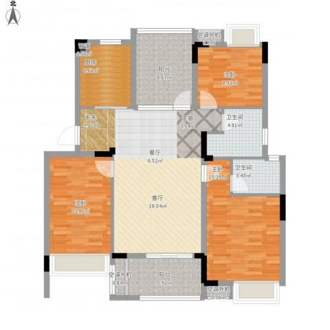 恒大晶筑城一期3室1厅2卫1厨141.00㎡户型图
