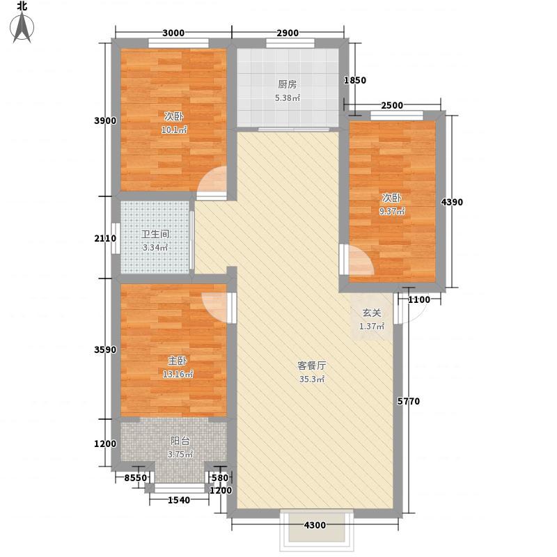 裕邦・城北名都e户型3室2厅1卫1厨