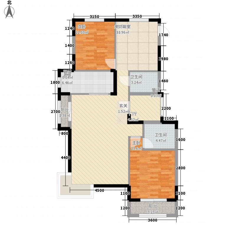 中航星城121.66㎡D3户型3室2厅2卫1厨