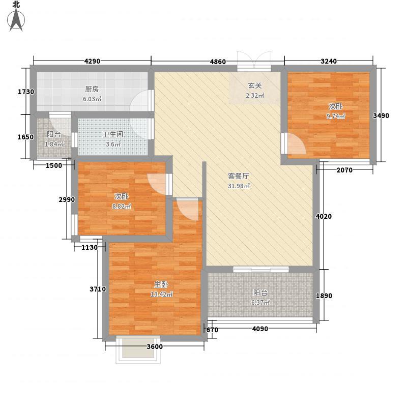 锦江・城市花园三期117.75㎡R户型3室2厅1卫1厨