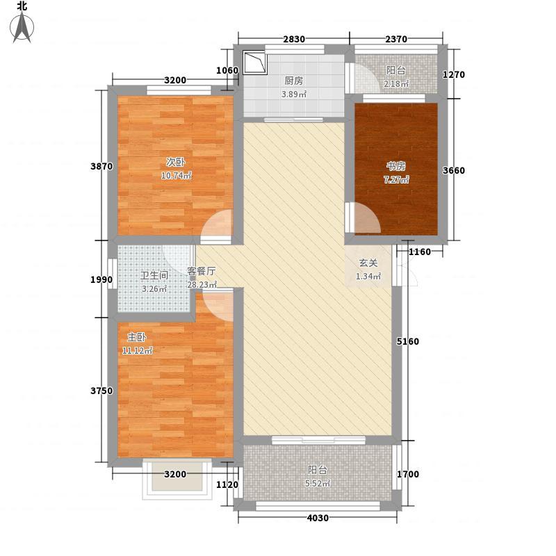 文庭雅苑15.00㎡E户型3室2厅1卫1厨