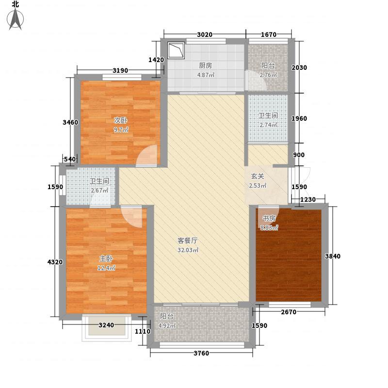 文庭雅苑115.00㎡A户型3室2厅2卫1厨