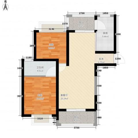 宁德万达广场2室1厅1卫1厨62.69㎡户型图