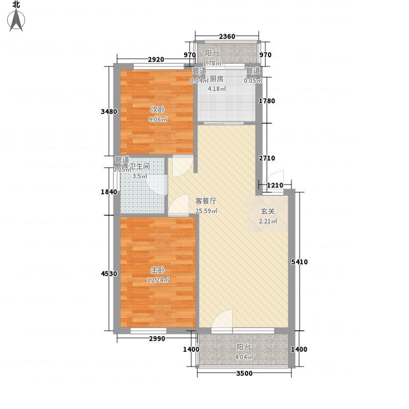 澳海・7号公馆82.00㎡B户型2室2厅1卫1厨