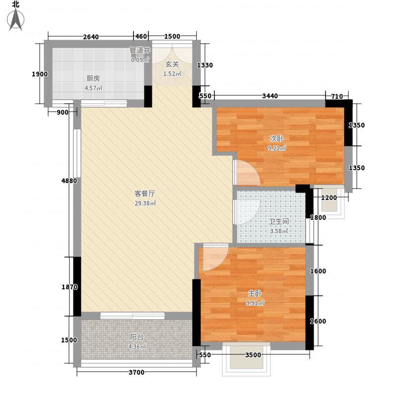 东部国际城F户型3室2厅2卫