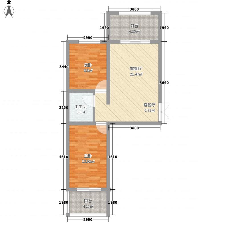 印象中心城81.70㎡6号楼A1户型2室1厅1卫1厨