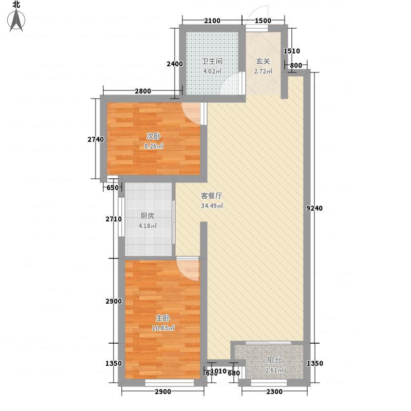 泰山公馆286.20㎡二期A-2户型2室1厅1卫1厨