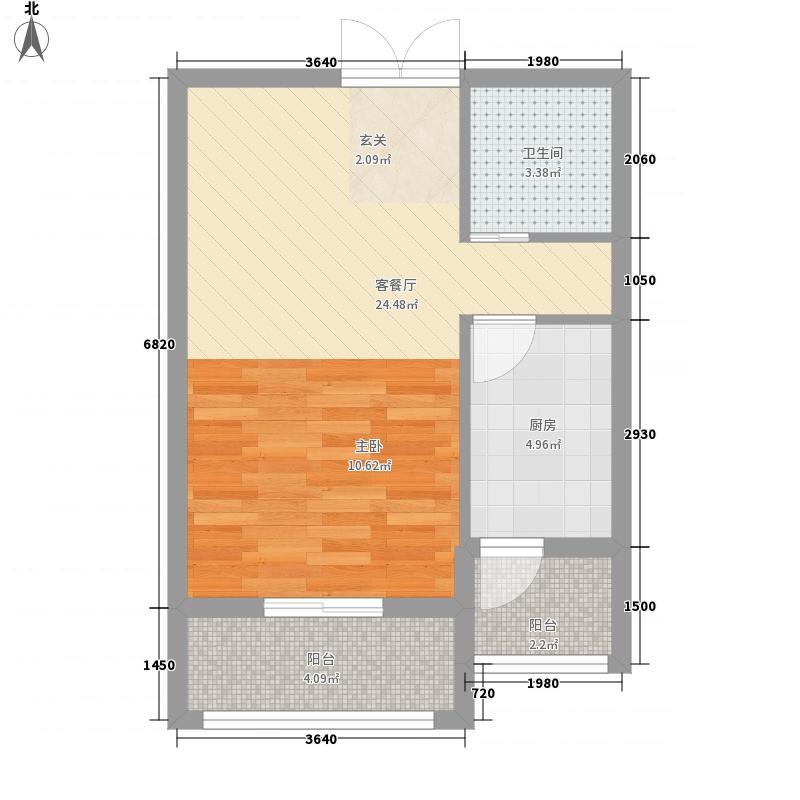 建业・公园里56.21㎡户型1室1厅1卫1厨