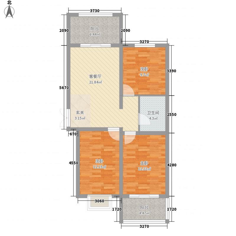 印象中心城12.00㎡6号楼H户型3室1厅1卫1厨