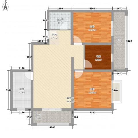 翡翠江南3室1厅1卫1厨117.00㎡户型图