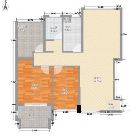 中环国际广场2室1厅1卫1厨111.00㎡户型图
