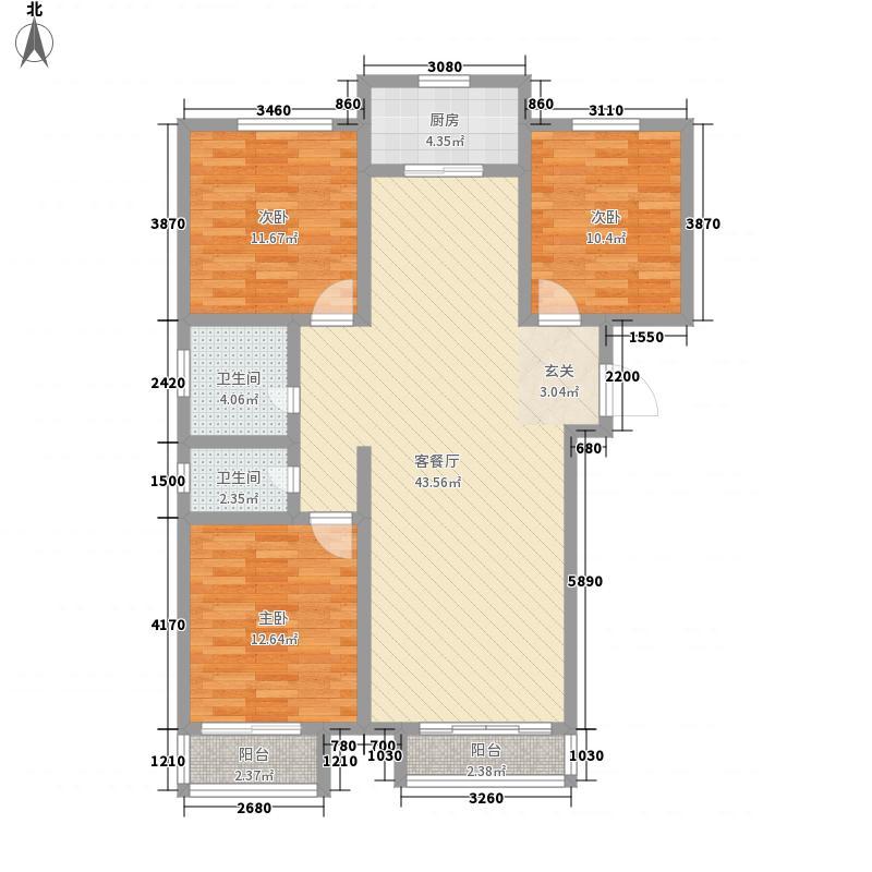泰安佳苑135.55㎡户型3室2厅2卫1厨
