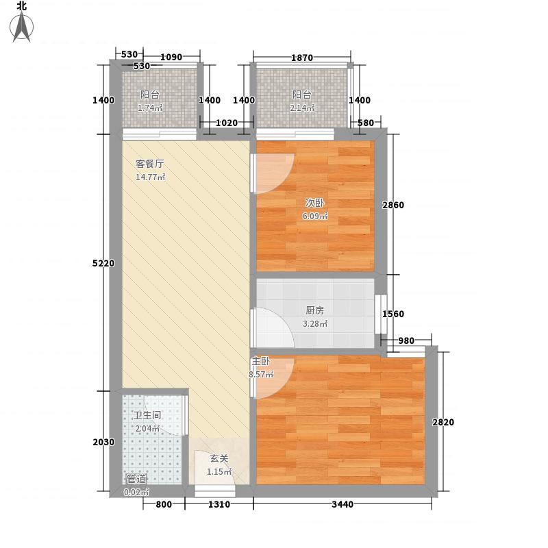 印象西湖55.80㎡H1户型2室1厅1卫1厨