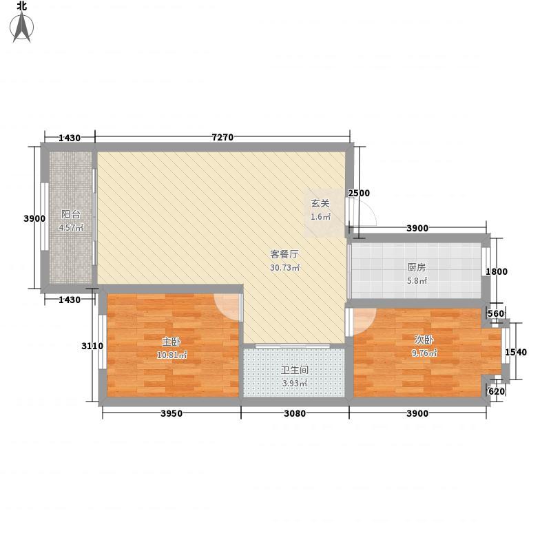 裕邦・城北名都C1户型2室2厅1卫1厨
