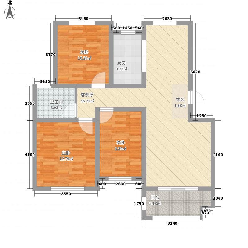 荣兆・锦宸115.00㎡c户型3室2厅1卫1厨