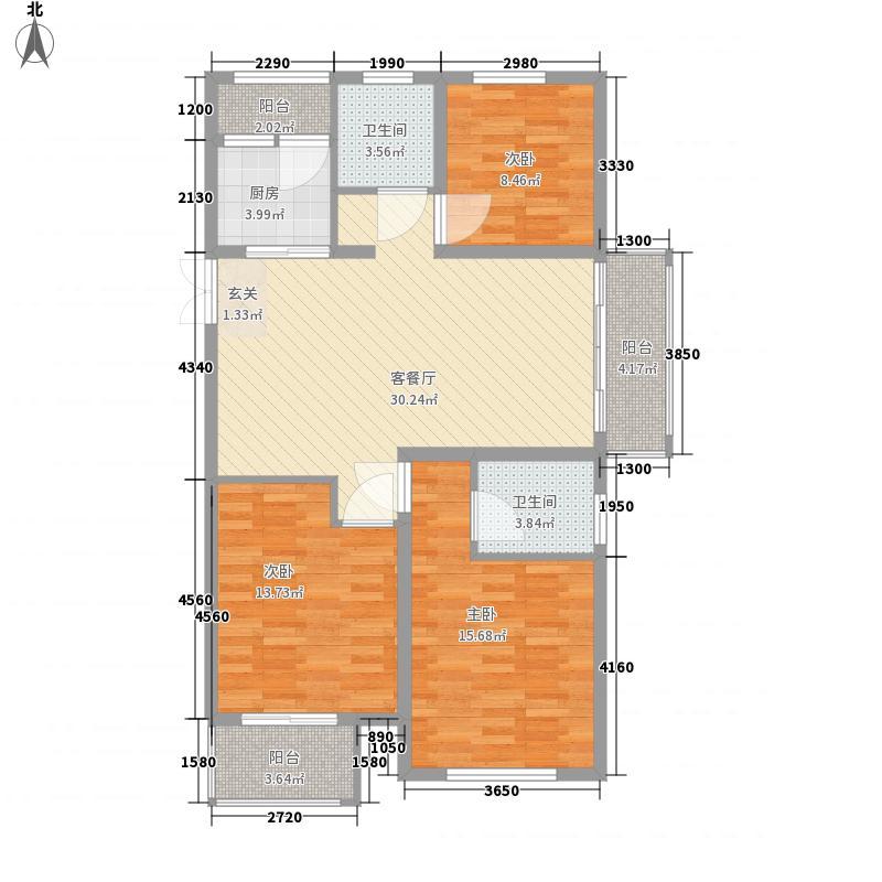 东城首府128.00㎡A03'户型3室2厅2卫1厨