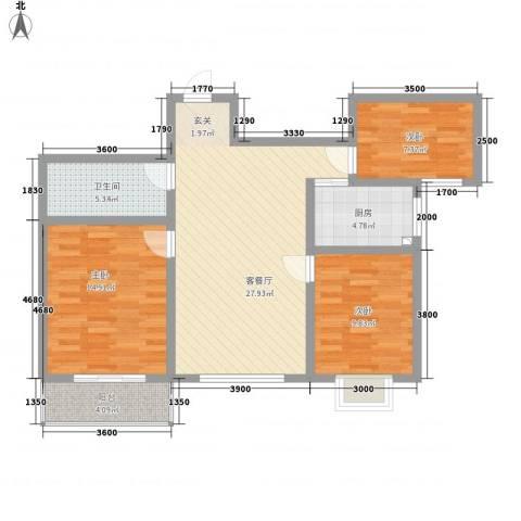 凤凰城3室1厅1卫1厨85.53㎡户型图