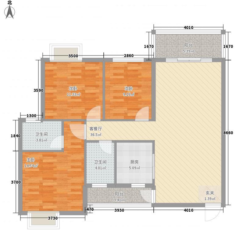 万景城117.85㎡A1栋A、B户型3室2厅2卫1厨
