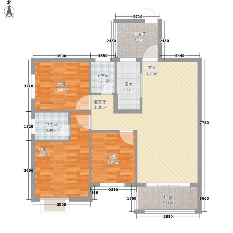 万景城15.86㎡A1栋C、D户型3室2厅2卫1厨