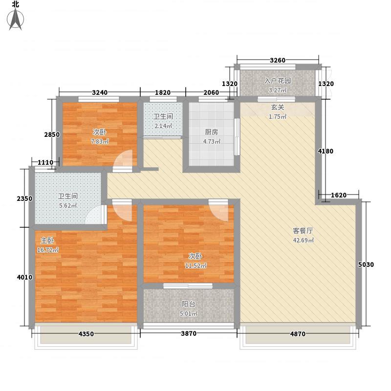 宜居・时尚小镇143.23㎡T户型3室2厅2卫