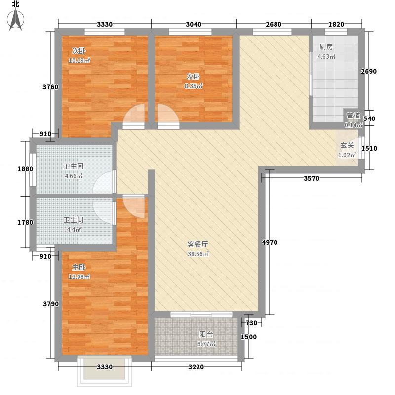 未来花郡128.45㎡C1户型3室2厅2卫1厨