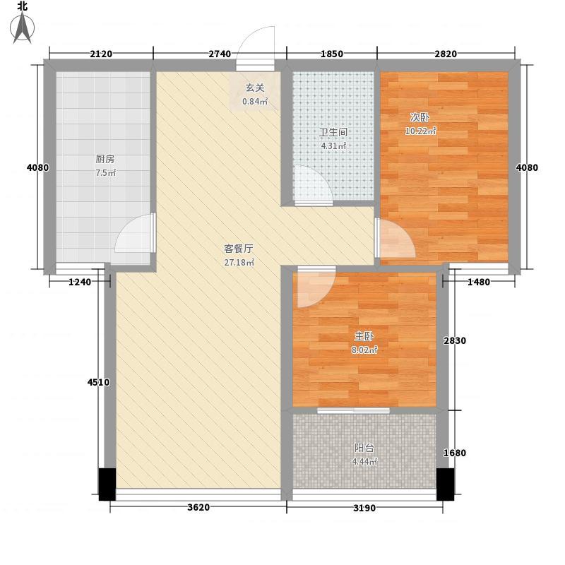 天润・和园87.00㎡B户型2室2厅1卫1厨