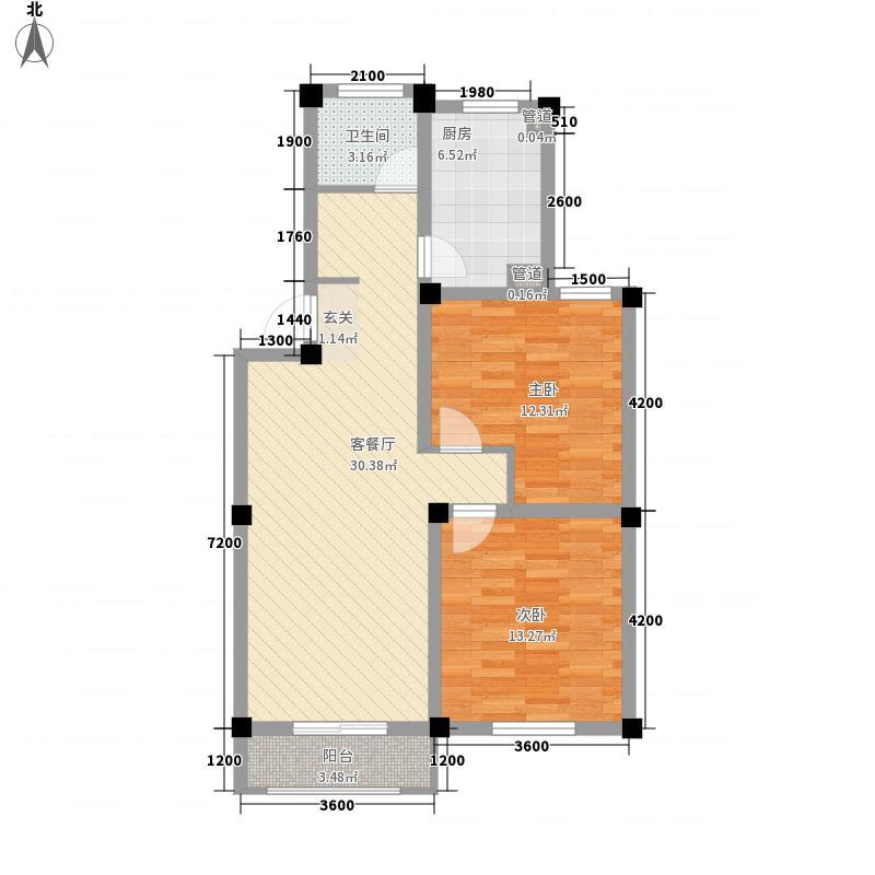 宏大・香榭华都88.00㎡b2户型2室2厅1卫1厨