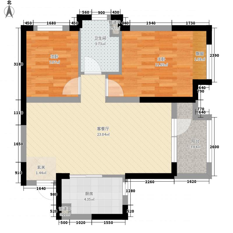 金地格林小城77.67㎡一期A2户型2室2厅1卫1厨