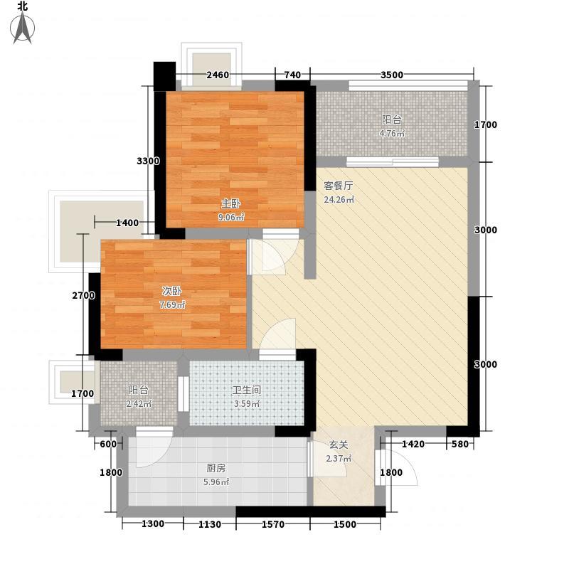 华润中央公园4期凌�府76.00㎡A1/A2户型2室2厅1卫1厨