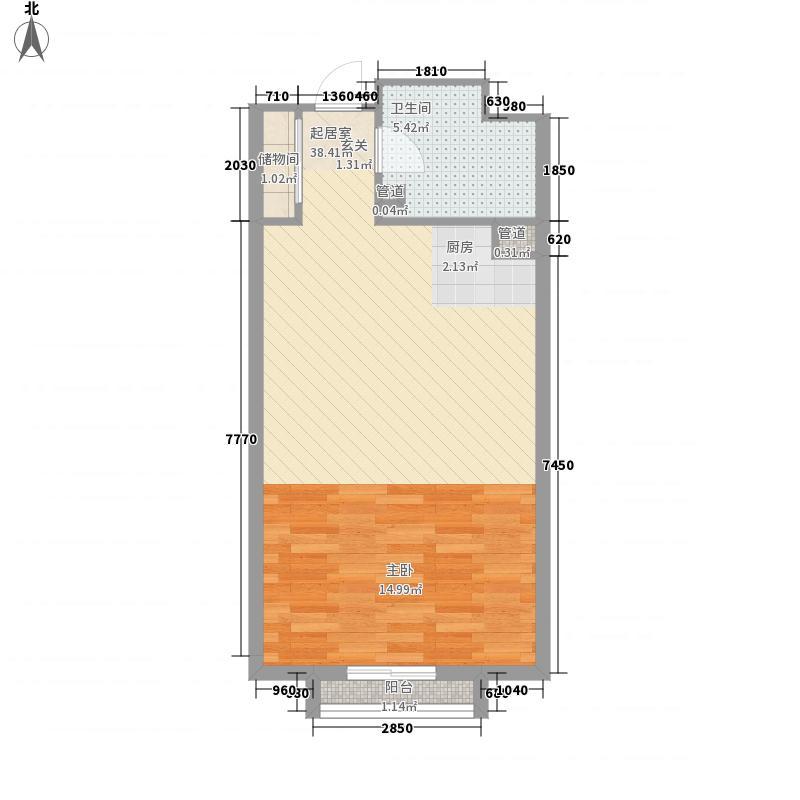 珠江罗马嘉园二期63.00㎡户型1室1厅1卫1厨