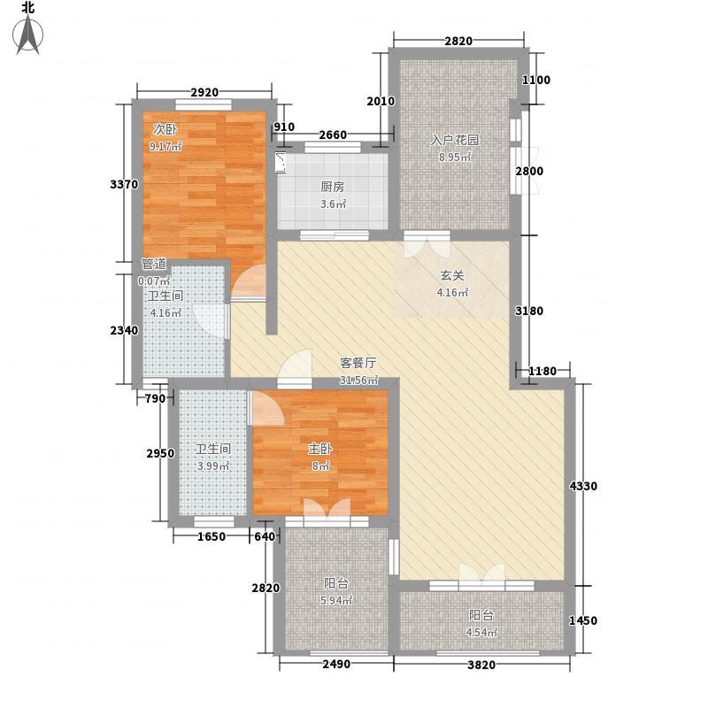 原乡东郡116.00㎡B2户型2室2厅2卫1厨