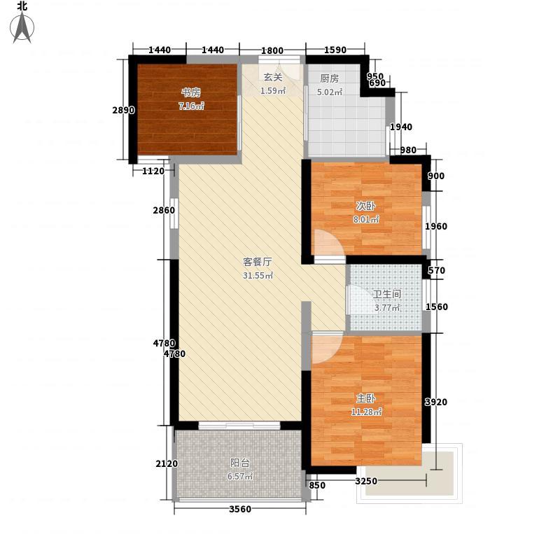 金奥国际中心一期1#、9#楼标准层A2户型